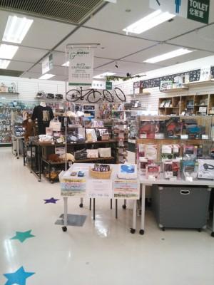 心斎橋店2014.11.15(1)