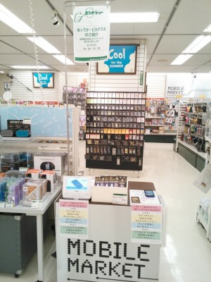 東急ハンズ心斎橋店(2014.8.10-2)